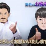黒沢寿人チャンネル